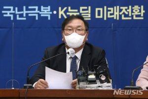 """김태년 """"이젠 '입법 시간'…공수처·공정경제3법 9일내 처리"""""""