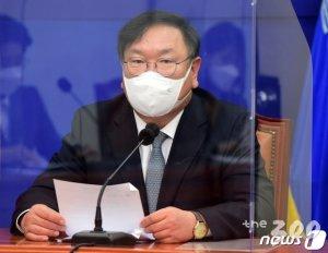 """김태년 """"권력기관 개혁 9부 능선 넘어…9일까지 완료"""""""