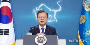 국회통과한 文의 대선공약 '중대재해법', 신년사때 대통령 입장 나온다