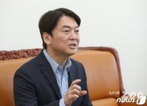 김동길 만난 안철수