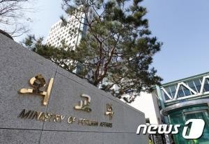 3개월만 한일 국장급 협의…'위안부 판결' 입장차만 확인