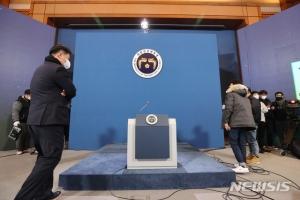 文대통령, 18일 신년기자회견…온-오프 화상연결 방식