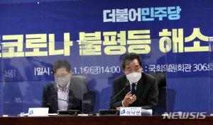"""與 '이익공유제' 해외 사례보니…""""수수료 인하, 연대기금 조성"""""""