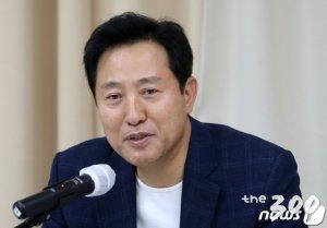 오세훈까지 국민의힘 서울후보만 10명 vs 민주당 1명