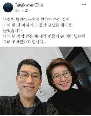"""나경원, 진중권 만나 """"감사""""…與野, 주말 잇단 공약 발표"""