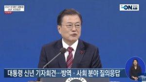 """文 대통령 """"김정은, 비핵화 의지 있다…언제든 만날 용의"""""""