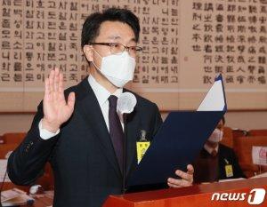 """김진욱 """"공수처, 현직 검사 파견받지 않겠다"""""""