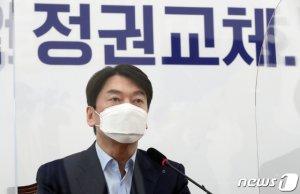 安, '원샷 경선' 공개 제안…與, '우-박' 투톱