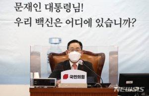 """'文대통령도 사면대상' 발언 주호영에 靑 """"대꾸할 가치도 없다"""""""