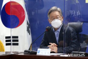 """이재명 """"전도민 '2차 기본소득' 지급 결정…시기는 '미정'"""""""