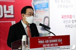 """주호영, 安 제안 '거절'… """"우리당 후보 뽑고 단일화할 것"""""""