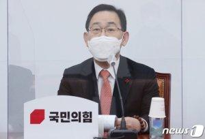 """주호영 """"정연주, 차기 방심위원장?… 즉각 철회하라"""""""