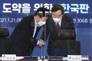 """당정 """"부동산, 안정적 고수익?…'시장 기대' 뒤집는다"""""""