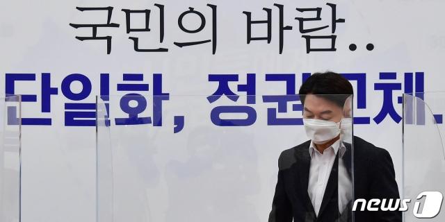 안철수에 '상식' 일갈한 김종인… 나경원
