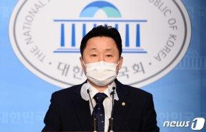 """與 """"가덕도법, 2월 국회서 단독 처리 불사"""""""