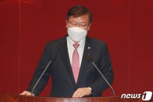 """국민의힘 """"경선 후보 간 허위 비방 땐 자격 박탈까지"""""""
