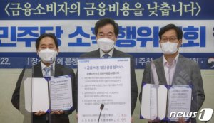 中企·소상공인 대출만기 연장… '채무조정요청권' 법제화 추진
