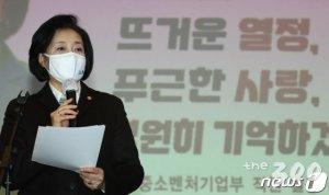 """박영선 """"멈춤 끝""""…남대문시장에서 '우·박' 만난다"""