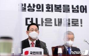 """주호영 """"법무부가 범죄부 됐는데 '文 보유국' 칭찬, 통탄"""""""