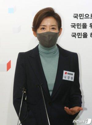 """나경원, '성추행' 김종철 사퇴 """"민주당과 확연히 다른 모습"""""""