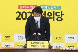 """""""심상정·노회찬 넘어달라"""" 당부에도…김종철, '성추행' 추락"""
