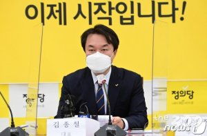 """[전문]김종철 """"명백한 성추행의 가해를 저질렀다"""""""