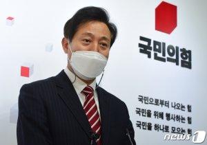 """오세훈 """"이번엔 정의당…권력형 성범죄 전담기구 만들겠다"""""""