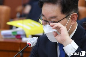 """박범계, 측근 뇌물 방조 '부인'… """"'무혐의' 받았다"""""""