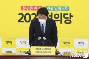 '젠더' 내세웠던 정의당…당대표 성추행에 '최악 위기'