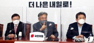 국민의힘 예비경선 대진표 완성, 서울 8강·부산 6강 구도