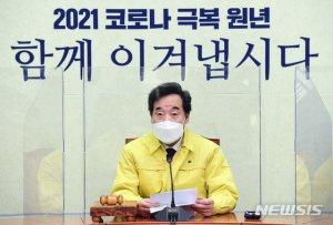 """이낙연, 박원순 성희롱 '사과'…""""권력형 성범죄 처벌 강화"""""""