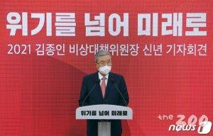 """김종인 """"야권 새 인물, 현재까진 찾을 길 없다"""""""
