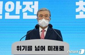 """김종인 """"윤석열 지지도 관심 없다…대권 가능성은 지켜봐야"""""""