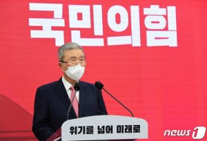 """'野 단일화' 김종인 생각은…""""安 몸 달아, 일주일이면 충분"""""""