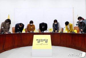 '분골쇄신' 파고 넘는 정의당…4월 재보궐 '무공천' 검토