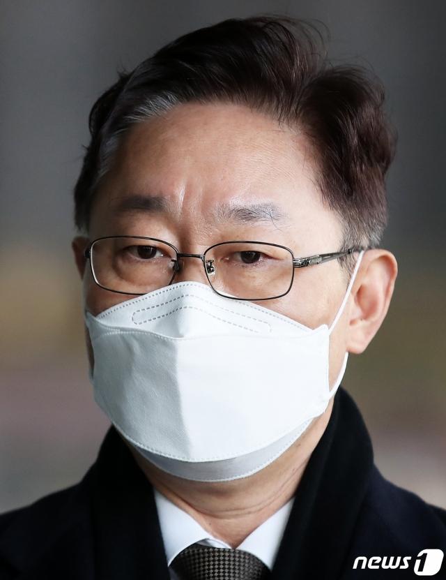 법사위, 박범계 청문보고서 여당 단독으로 '채택'