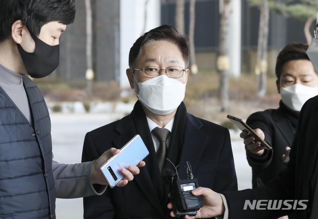 文대통령, 박범계 법무장관 임명 재가…내일 임기 시작