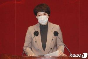 """野, 공수처 '합헌' 결정에 """"사법역사에 부끄러움"""""""