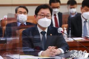 신현수 사태 '결자해지' 나선 박범계…민주당, 예의주시