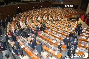 ILO, 의료법, 가덕도… 본회의 앞두고 고심 큰 국민의힘