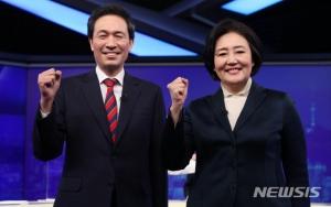 경선 전 마지막 토론…박영선 5000만원 무이자대출 vs 우상호 100만원 지원금