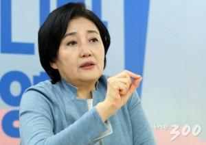 [인터뷰]박영선
