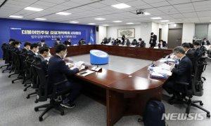 """與 """"판·검사 출신 변호사 일정기간 형사사건 수임 금지 추진"""""""