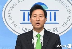 """경선 막판 불공정 논란…오세훈 """"시민평가단 즉시 해체"""""""