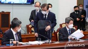 """靑NSC """"미얀마 사태 깊은 우려…교민·진출기업 안전 논의"""""""