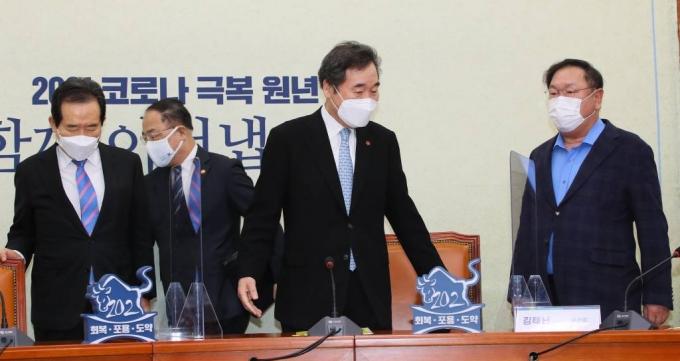 12조→19.5조, '마지막' 고위 당정청…이낙연 끝내 '웃었다'
