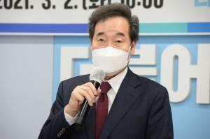 임기 D-7 이낙연…부산·울산 찾아 본격 대권 행보