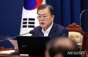 """文대통령 """"한국, '노동권 존중' 국제적 위상 한단계 높아져"""""""