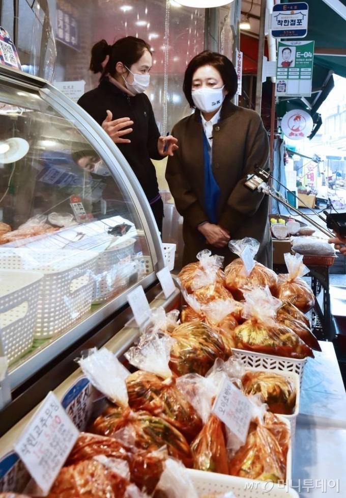 똑똑한 전통시장 간 박영선