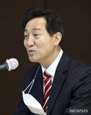 오세훈, 41.64% 득표율로 승리…나경원 36.31%